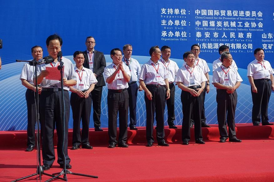 China international mining corporation